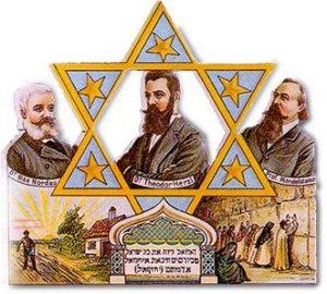 Yahudi & Psikologi